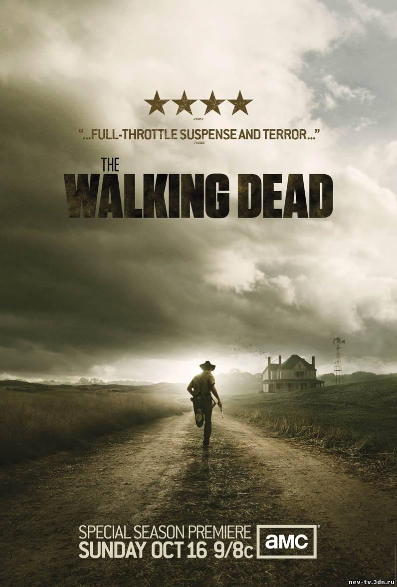 Кадры из фильма смотреть онлайн ходячие мертвецы 1 серия 4 сезон